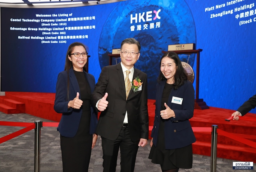 Congratulations to Platt Nera International Ltd. on the HKEx
