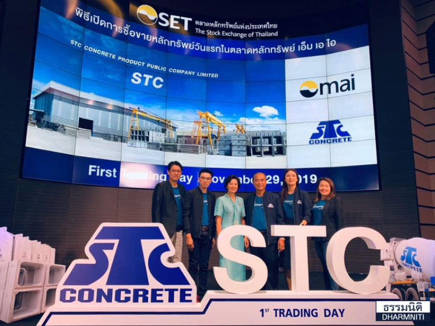 Congratulations to STC Concrete Product PCL.