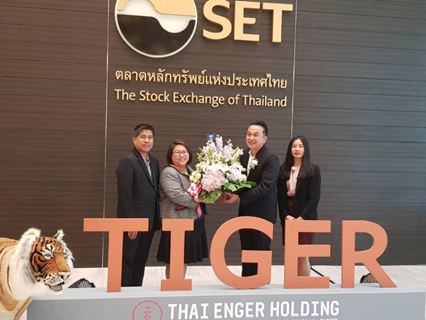 Congratulations to Thai Enger Holding PLC